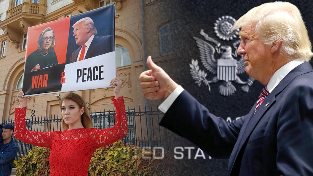 7 надежд России на Дональда Трампа