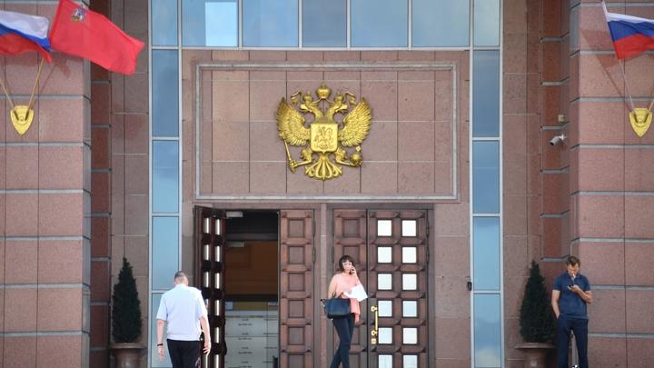 Прокурор назвал мать полковника Захарченко старухой-процентщицей из романа Достоевского