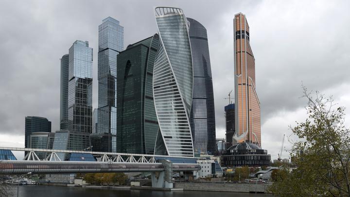 Синоптики объявляют желтый уровень погодной опасности по Москве