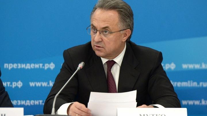 Виталий Мутко: МОК лишает российских спортсменов золота по сценарию