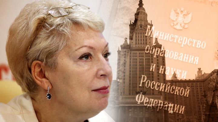 Российское образование ждет отмены курса на воспитание образованных потребителей