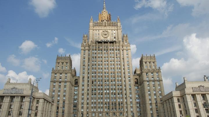 МИД России потребовал отказать сайту Миротворец в американской прописке