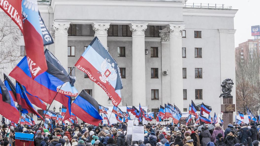 В ДНР задержали 10 предателей