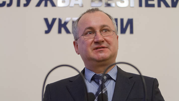 СБУ возбудила дело против российского производителя одежды