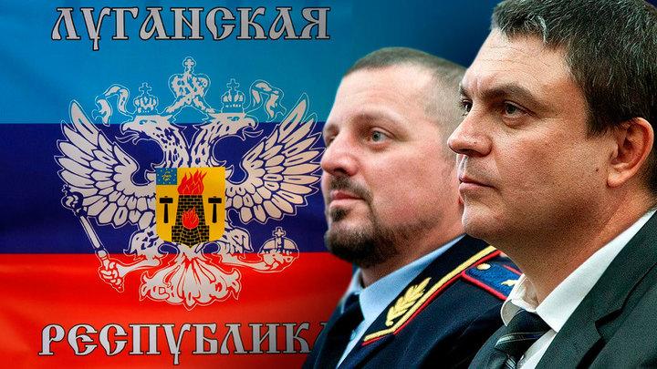 Новый глава ЛНР: Будем двигаться в направлении союза с Россией