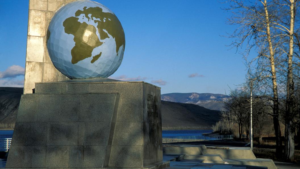 Аргентинцы и австралийцы поучаствовали в географическом диктанте