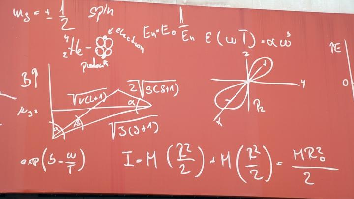 Российский математик решил одну из проблем тысячелетия