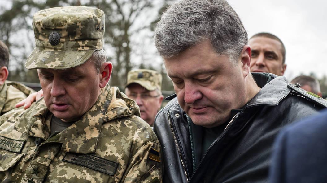 Генштаб ВСУ заявил о решимости продолжать вооружаться до зубов