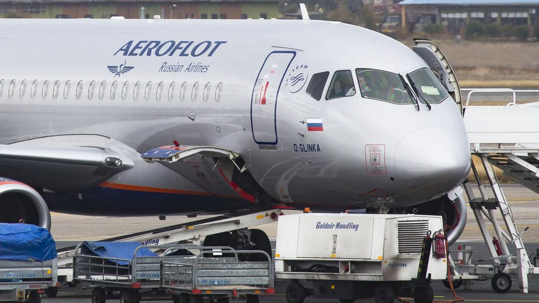 Екатеринбург связали скотчем: Авиадебошира рейса Благовещенск