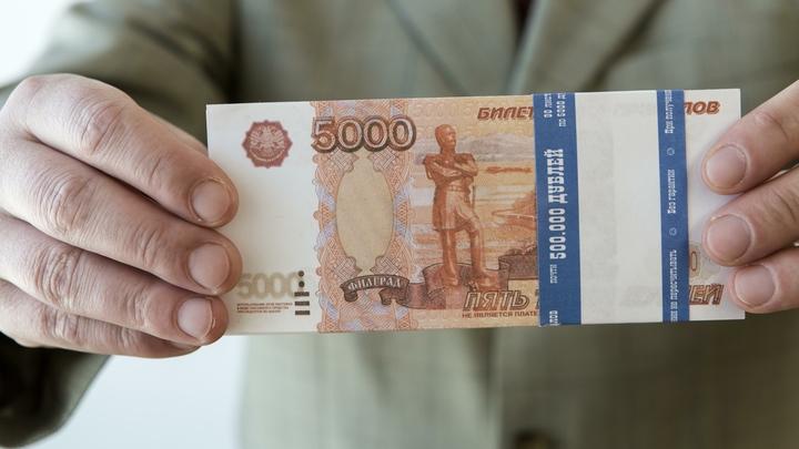 На зарплаты бюджетникам: Регионам РФ выделили почти 12 млрд рублей