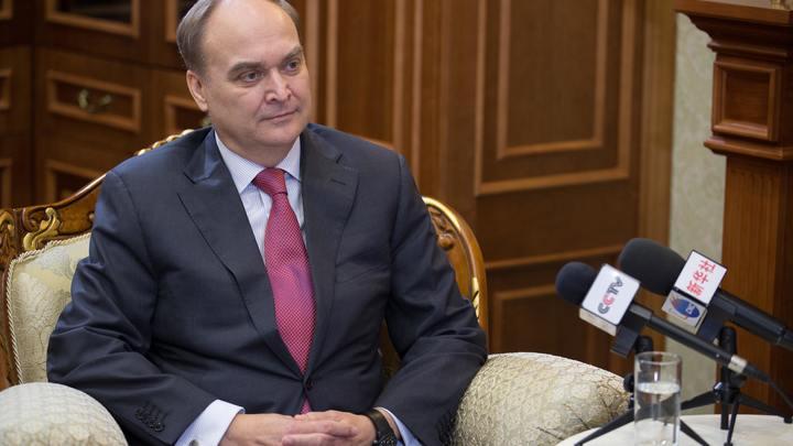 Необоснованные отказы: Посол РФ рассказал о попытках посетить дипсобственность в США