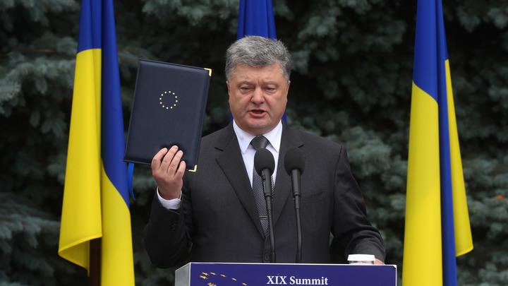 Порошенко приказал разведчикам Украины равняться на слабых коллег НАТО