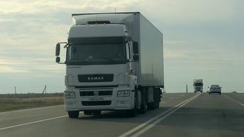Минюст обнаружил признаки иноагента в документах Объединения перевозчиков России