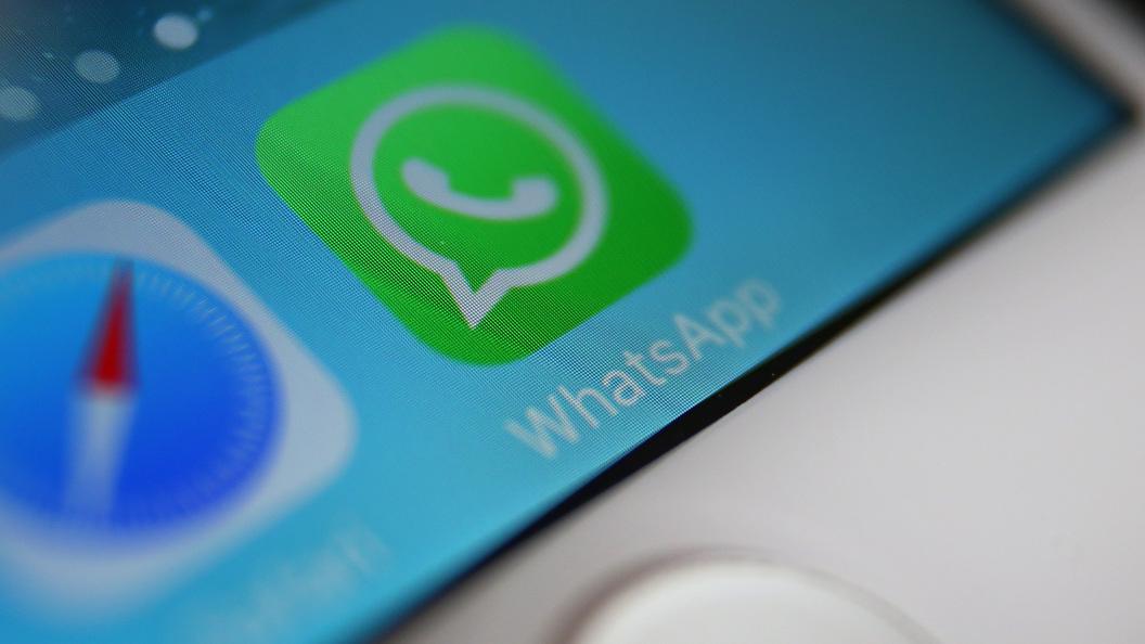 """Пользователи WhatsApp не могут """"достучаться"""" друг до друга"""