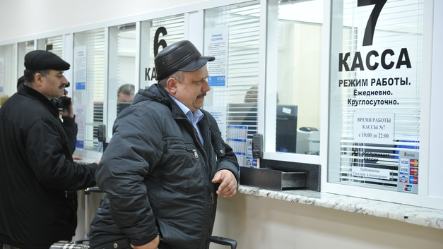 Центробанк разрабатывает прототип печати Зверя для граждан России