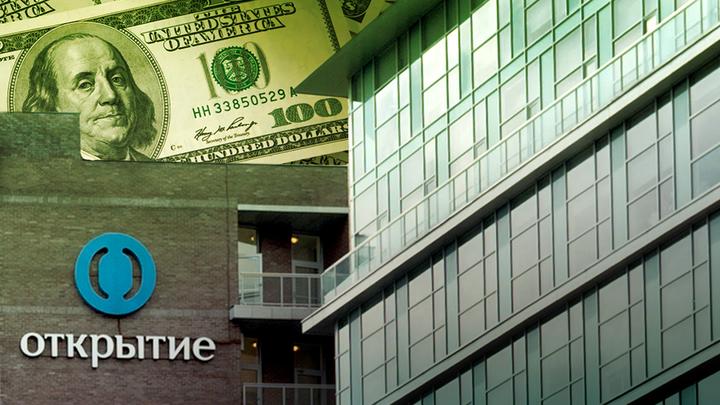 Новый поворот в деле вокруг санируемого банка Открытие