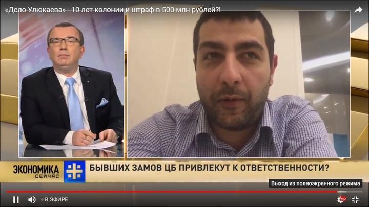 Нерсес Григорян: В проблемных банках де-факто работали сотрудники ЦБ