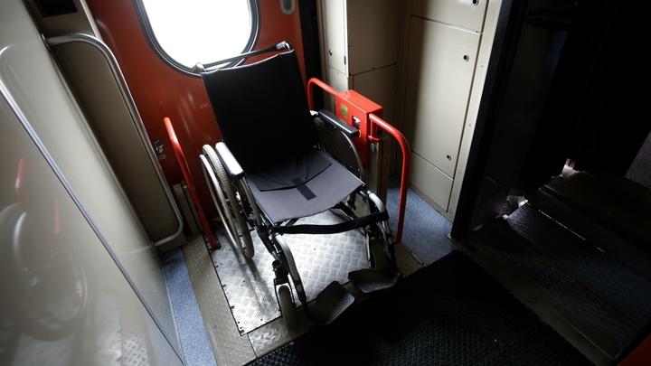 Управляемую взглядом коляску для инвалидов запустят в массовое производство в России