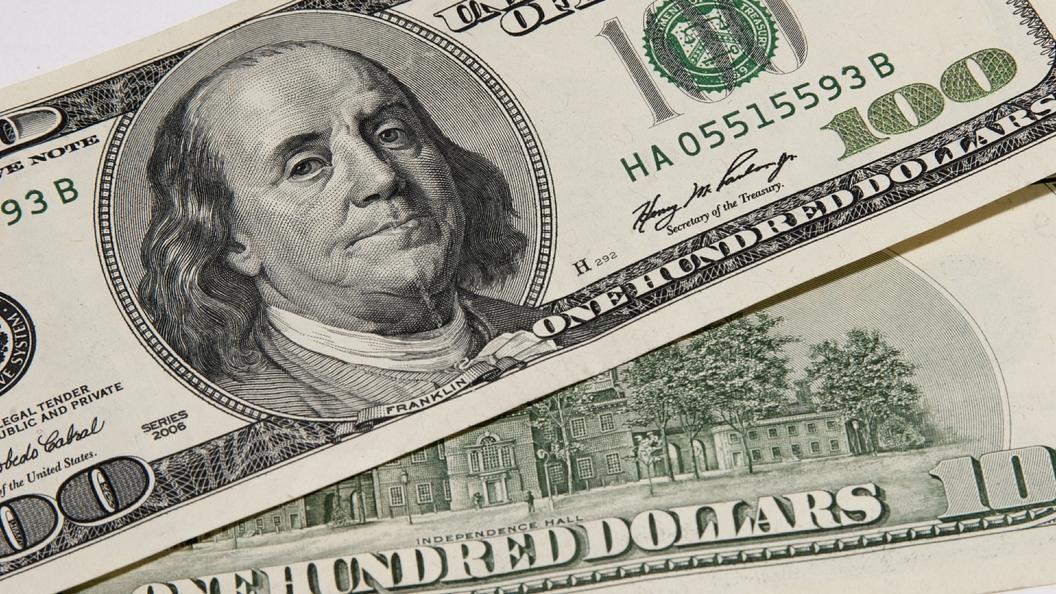 Федеральное казначейство становится игроком навалютном рынке