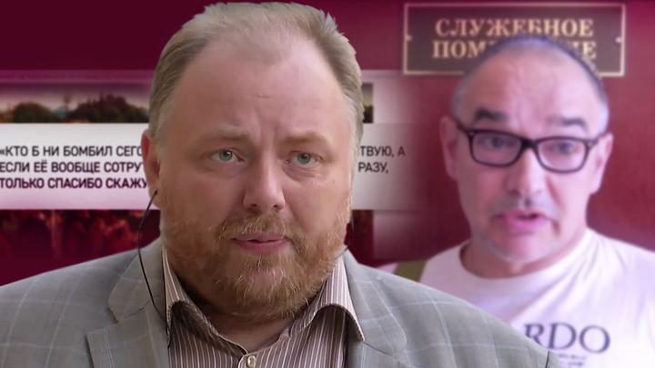 Егор Холмогоров: 282-я статья должна применяться к таким, как Носик
