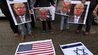 Палестинцы отказали в посещении вице-президенту США