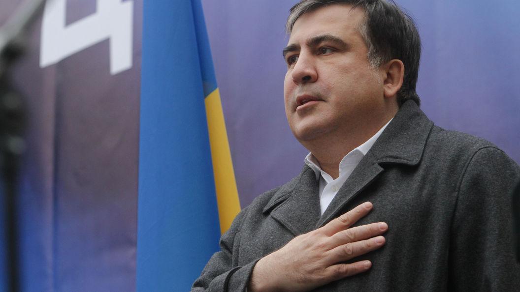 СБУ задержала Саакашвили в киевской поликлинике