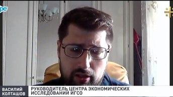 Василий Колташов: Запуск поездов в обход Украины сломал рычаг давления на Россию