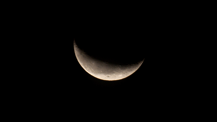 Япония заявила о присоединении к лунной программе США