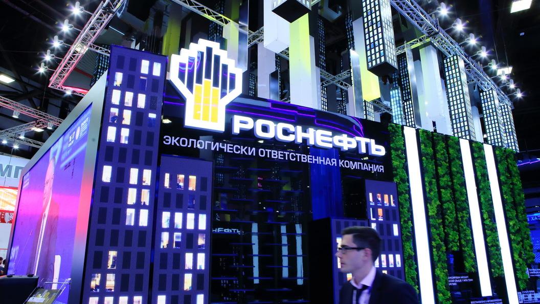 Арбитражный суд столицы принял иск АФК «Система» к«Роснефти» и«Башнефти»