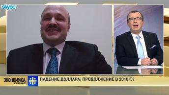 Евгений Волков: Неопределенность будет давить на рубль до конца января