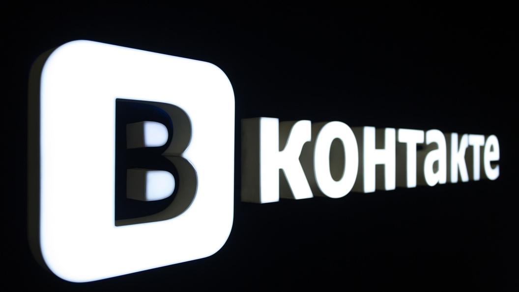 Во ВКонтакте возникла возможность удалять личные сообщения