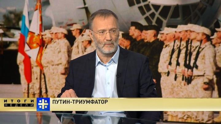 Михеев:Мы победили в Сирии не только ИГИЛ, но и европейцев, и американцев