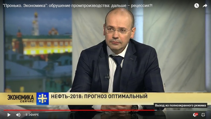 Константин Симонов о падении производства: То, что во всем виновата нефть, - это ерунда