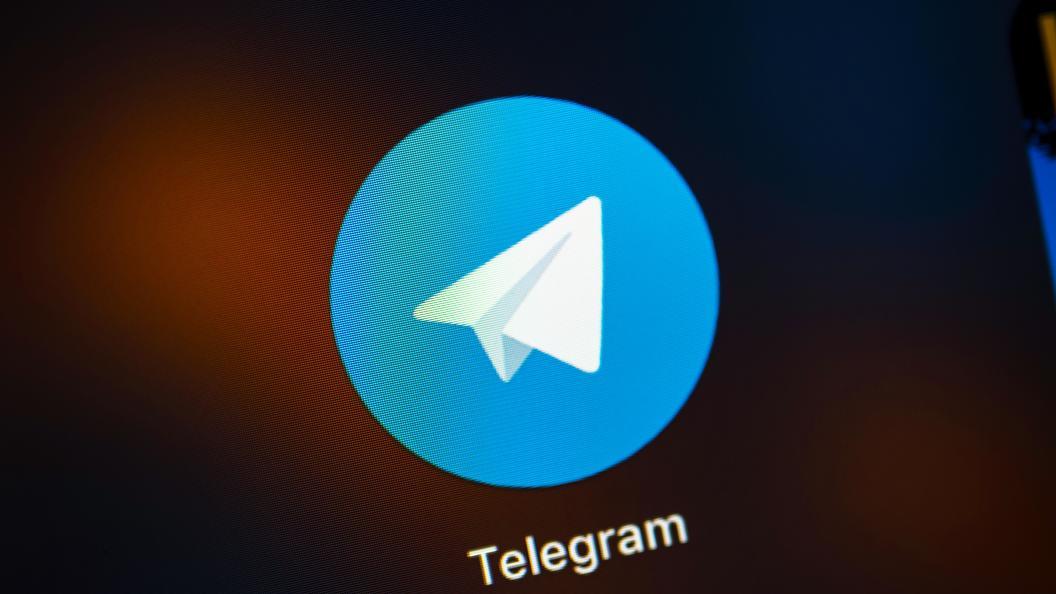 Немецкая милиция первая вмире взломала Telegram