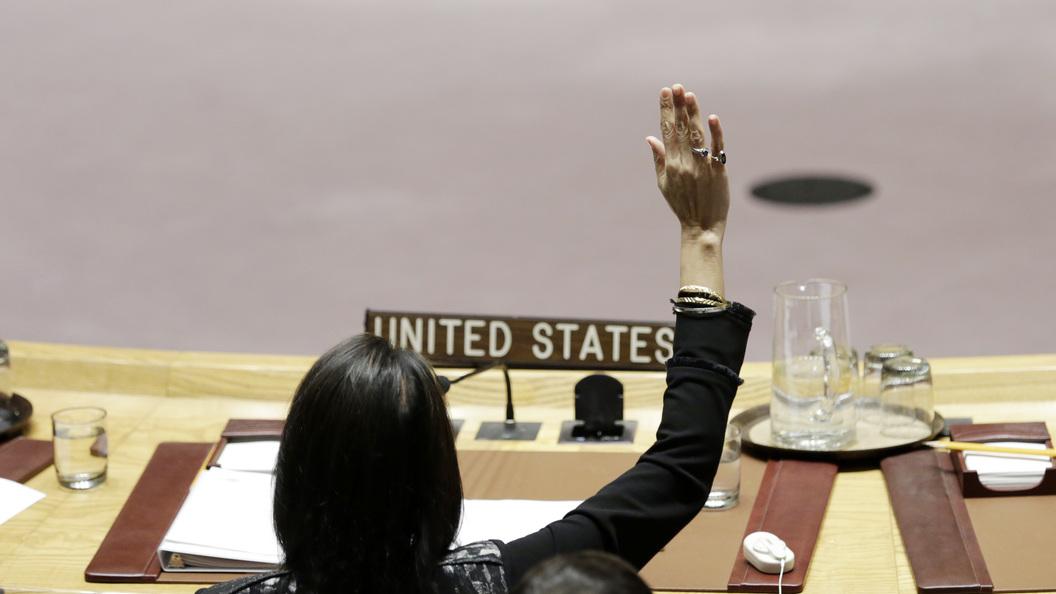 Трамп наложил вето нарезолюциюСБ ООН постатусу Иерусалима