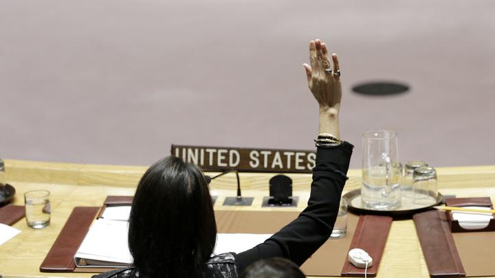 Оскорбление США: ООН не признала Иерусалим столицей Израиля