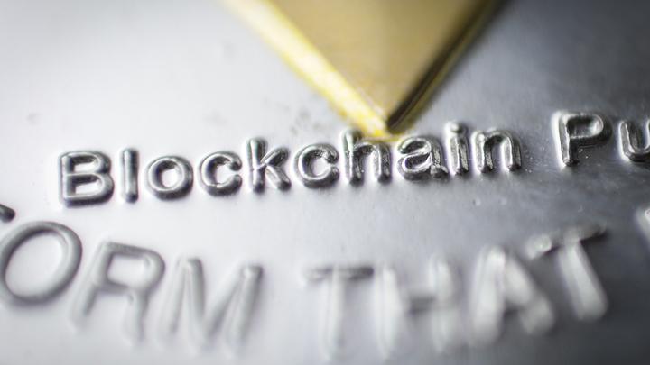 Сбербанк и ФАС запустили совместную систему обмена данными на основе блокчейна