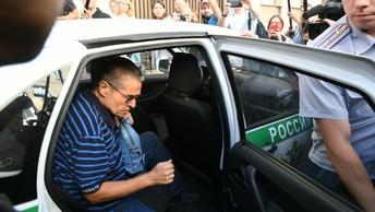 Улюкаеву вернут арестованное имущество на 600 млн рублей