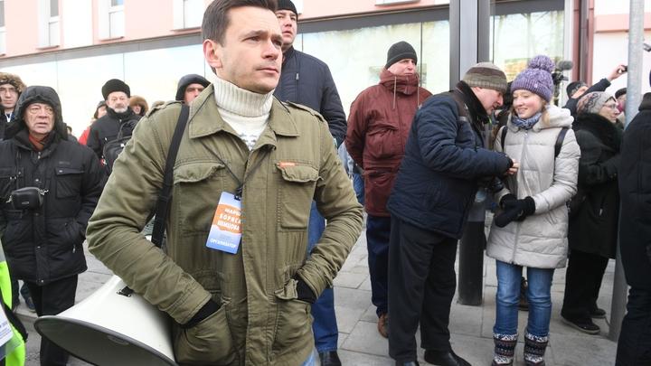 Яшину закон не указ: Полиция Москвы просит граждан не участвовать в нелегальном митинге