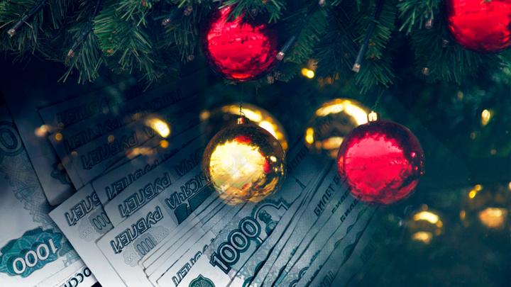 Россия корпоративная: во сколько обходятся новогодние праздники