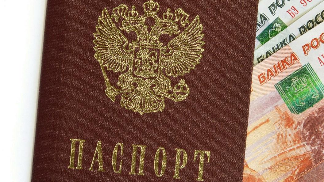 Новый паспорт вРФ оформят за1 час