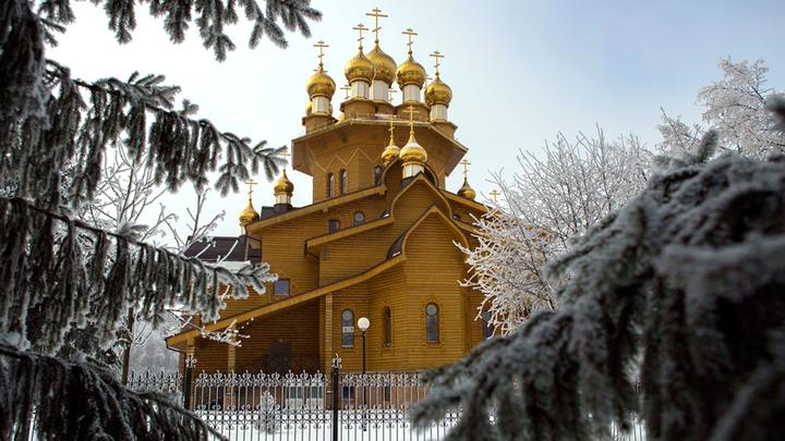 Православный календарь на 23 декабря