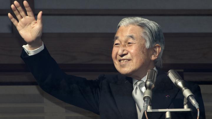 Император Японии пожелал мира в наступающем году