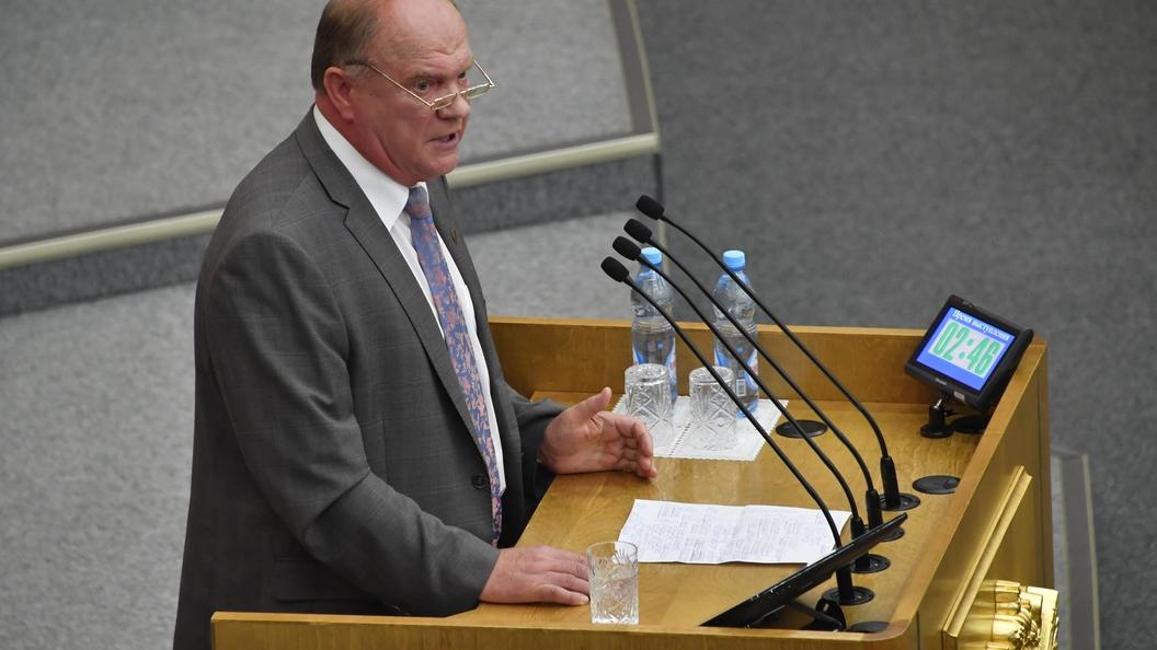 Зюганов отказался участвовать ввыборах Российского Президента