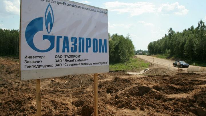 Платить совсем не хочется: Нафтогаз пытается не отдать Газпрому 2 млрд долларов