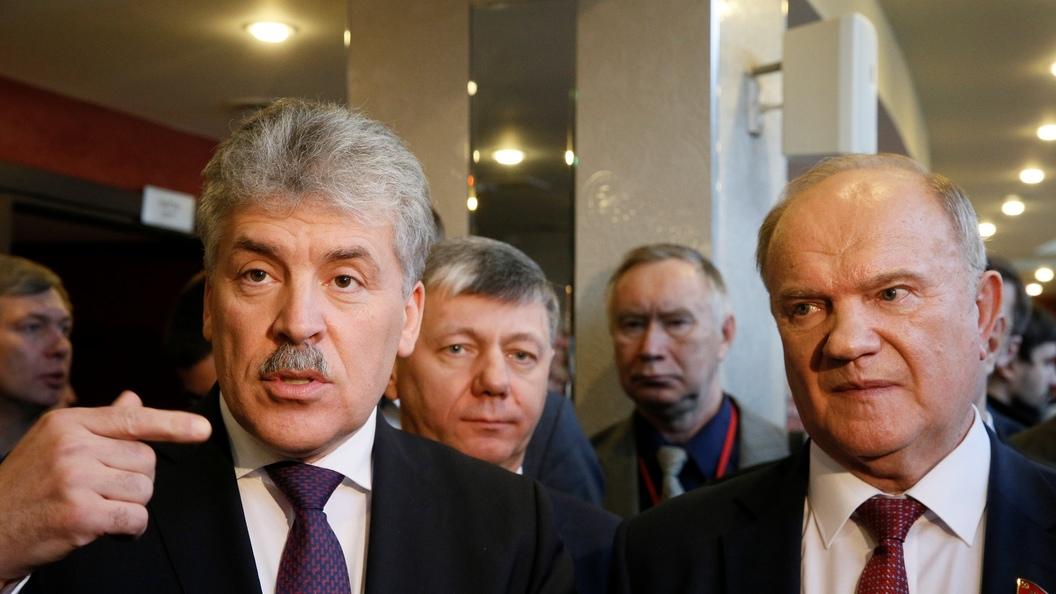 КПРФ выдвинула Павла Грудинина впрезиденты РФ