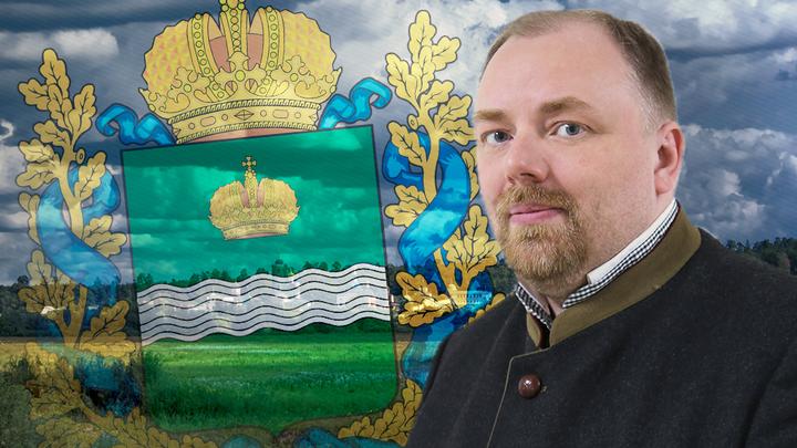 Русская правда Калужской земли