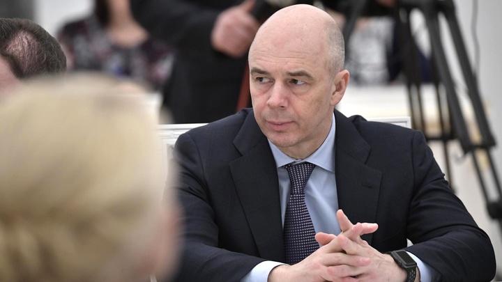 Вверх или вниз: Силуанов рассказал, что произошло с инфляцией в 2017 году
