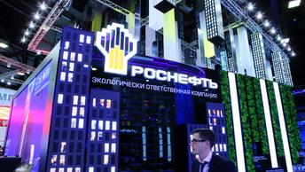 Роснефть идет на уступки: Система получает назад свои активы в МТС и Медси