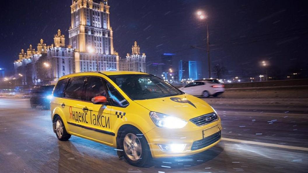 Яндекснаучил пользователей экономить на такси в Новый год